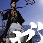 片岡自動車工業vol.1 ゼクシーナンシーモーニングララバイ
